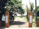 Pinkenba State School 1939–1945 Memorial Gates