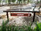 RAR Memorial Walkway - Japan sign