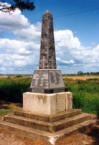 Lakes Creek War Memorial